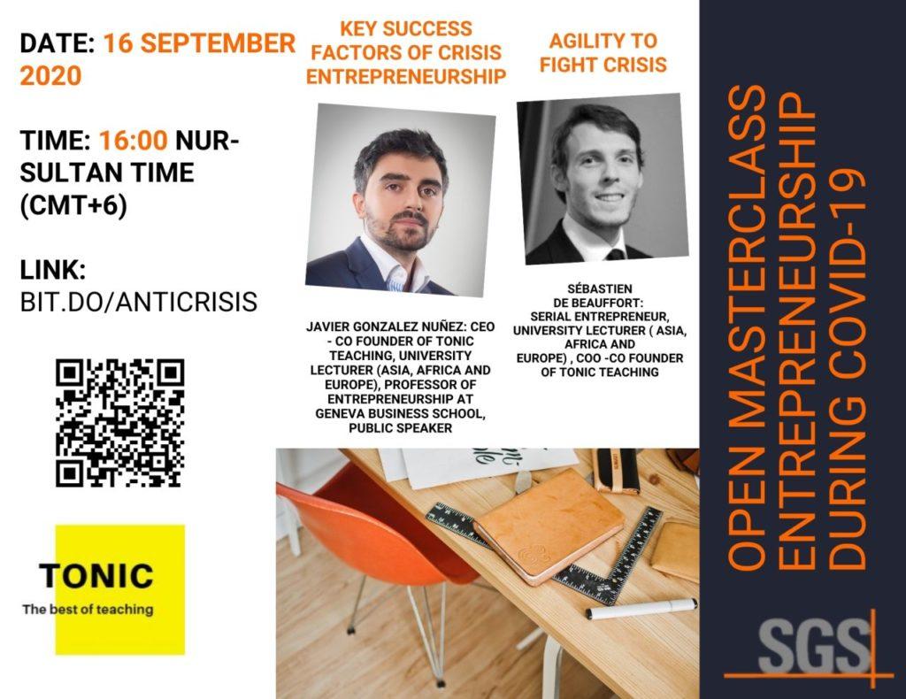 sgs covid 19 entrepreneurship conference